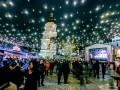 Елка на Софийской площади, горка на ВДНХ и Европа на Почтовой: как отпразднуют Новый год в Киеве