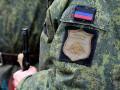Жителя Донецка приговорили к 18 годам за
