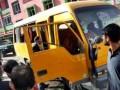 В Кабуле произошла серия взрывов, есть жертвы