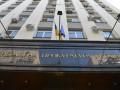 В ГПУ подтвердили запрос Грузии на выдачу Саакашвили