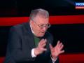 Жириновский предложил сбросить ядерную бомбу на Порошенко