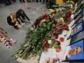 В Борисполе почтили память членов экипажа МАУ