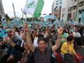 На Тайване прошел массовый митинг