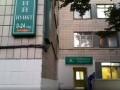 В больнице Киева пациентов принимали пьяные врачи - СМИ