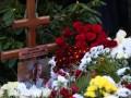 Михаила Задорнова похоронили в Юрмале
