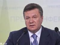 Басманный суд заочно арестовал прокурора и следователя по делу Януковича