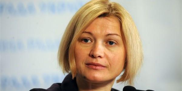 Депутат Верховной Рады от фракции «УДАР Виталия Кличко» Ирина Геращенко уверена, что  покушение на Кернеса является провакацией.