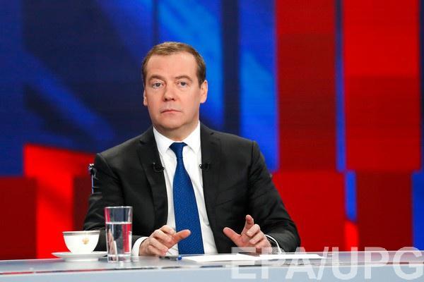 Экс-премьер-министр РФ Дмитрий Медведев