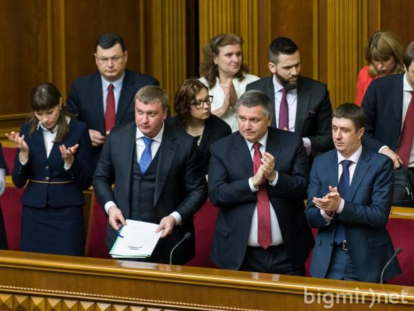 Верховная Рада утвердила программу деятельности Кабмина