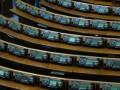 Деньги под контролем: Рада перекроит Конституцию ради слежки Счетной палаты за бюджетом
