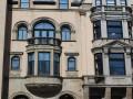 Сын украинского депутата купил дом за $22 миллиона (ФОТО)