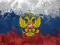 Bloomberg включил РФ в список худших экономик мира