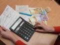 Назван средний размер субсидий в Украине