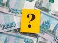 В России сделали неутешительный прогноз финансовой системе
