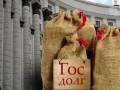 Госдолг Украины в марте сократился