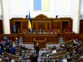 Рада утвердила антикоррупционную стратегию на 5 лет: Подробности