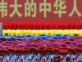 США отдадут экономическое первенство Китаю в 2016 году - ОЭСР