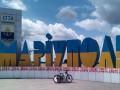 МВФ может отказать Украине в кредите, если боевики захватят Мариуполь - СМИ