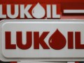 Лукойл более чем на четверть снизил прибыль