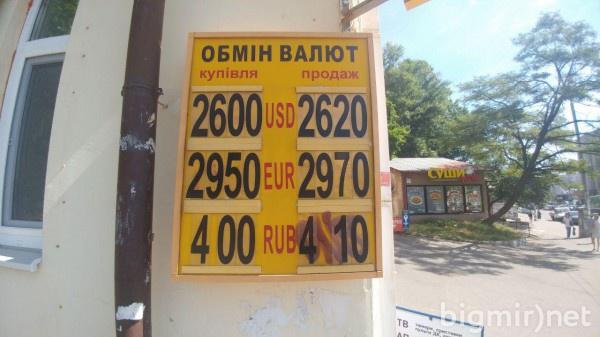В обменниках доллар утром в среду можно купить по 26,2 грн/долл