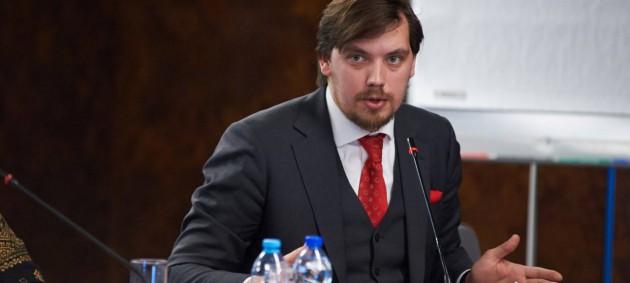Переговоры по поставкам российского газа могут быть только в трехстороннем формате — Гончарук