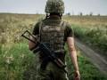 Сутки в ООС: 17 обстрелов, у ВСУ без потерь