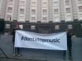#MakeMusicNotDrugs: под Кабмином устроили танцевальный митинг