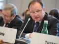 У постпреда Украины при ОБСЕ брат кандидат на пост главы Интерпола