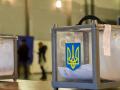 Апелляционный суд: Ликвидация избирательных участков в РФ законна