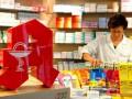 В Украине запретили популярный препарат от насморка