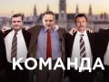 Люди Фирташа идут в Раду по спискам партии Бойко-Рабиновича -  СМИ