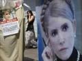 КМИС не включил Тимошенко в опрос о президентском рейтинге