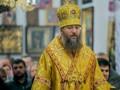 УПЦ МП будет наказывать тех, кто пойдет на объединительный собор