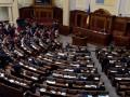 В Раде предлагают написать единый закон о незаконном обогащении
