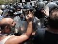 В Бейруте вспыхнули антиправительственные протесты