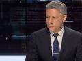 Оппоблок призвал начать переговоры с боевиками ДНР