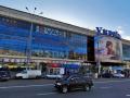 В Киеве эвакуируют один из торговых центров