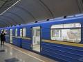 В Киеве закрыли станцию метро Дорогожичи