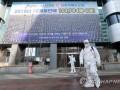 В Южной Корее первая смерть от коронавируса