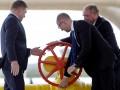 Пресса России: Получит ли Украина газовую передышку