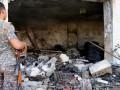 В Йемене при взрыве погибли восемь человек