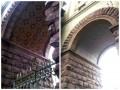 На здании киевской мэрии демонтировали коммунистический орнамент