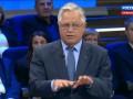 Симоненко на российском ТВ назвал Украину террористической организацией
