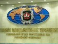Российская газета опровергла сообщения об отставке главы ГРУ