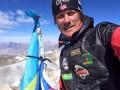 Альпинисты установили флаг Украины на вершине самого высокого вулкана мира