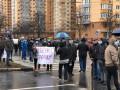 В Киеве протестующие перекрыли проспект и две улицы
