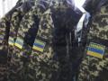 В зоне АТО ожидаются провокации боевиков в форме ВСУ - разведка