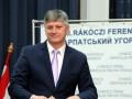 Будапешт отреагировал на угрозы Киева запретить въезд министру Венгрии по Закарпатью