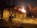 В Риге произошел мощный взрыв в жилом доме