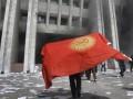 В Кыргызстане сформировано новое коалиционное правительство